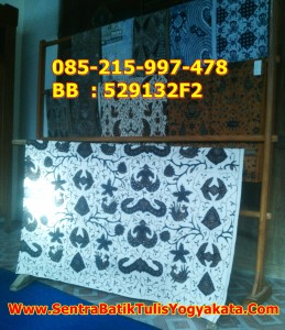 Butik Batik Tulis Yogyakarta