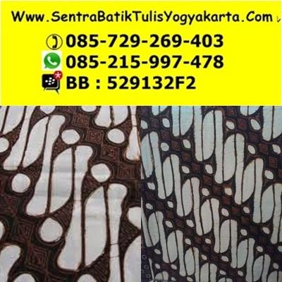 Batik tulis klasik motif parang barong khas yogyakarta