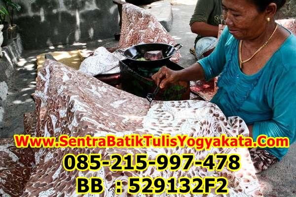Objek Wisata Batik Yogyakarta